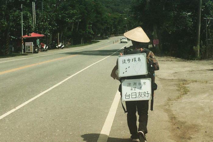 """見て、聞いて、触れる。台湾が教えてくれた、""""レール""""の外の広い世界。"""
